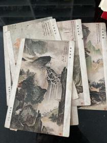 郑午昌 明信片 画片 6张合售,民国画家画片