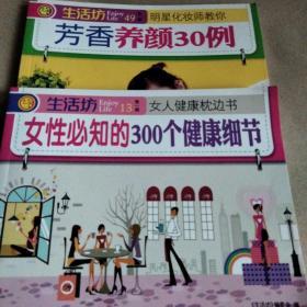 二册合售,彩色版