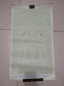 唐李重润墓石椁线刻画(38 cm*66cm)