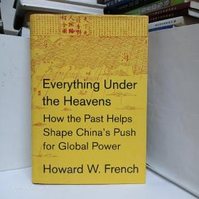 【精装毛边本】Everything Under  the Heavens
