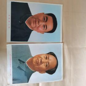 毛主席   华国锋主席画像(2张)