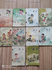 八十年代小学语文课本(品相如图10册合售)