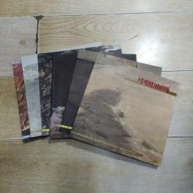 中国油画 双月刊 2014年(第1、2、3、4、5、6期)6本合售