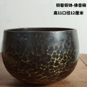 老铜钵,纯手工錾刻 击之梵音绵绵,余音缭绕,传三里,能量饱满 尺寸品相如图 总重量590克