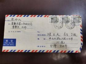 7.25~18早期中国大陆实寄台湾封一个(内无信)