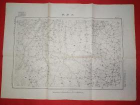 民国二十五年山西省太原县原版老地图