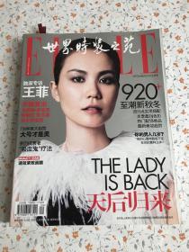 世界时装之苑 2010年9月号(封面王菲)独家专访王菲