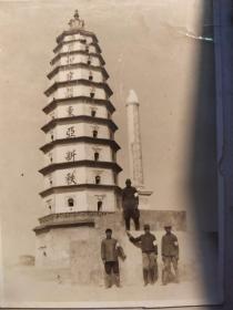 """日本侵华老照片共24幅 带牛皮精致相册一本(看照片人物,应是同一个叫""""伍墨XX""""的日本鬼子,上世纪三十年代初,自抚顺到北京,""""七七事变""""后再到河北石门市【石家庄】的个人影集。)"""
