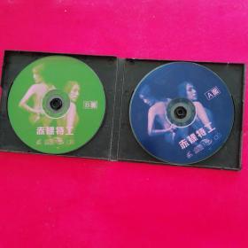 VCD(A面,B面)赤裸特工