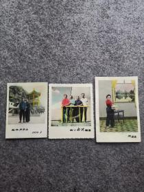 七十年代手工上色老照片三张