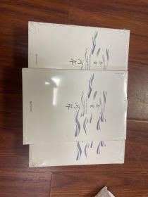 河岸(苏童作品系列新版)