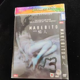 光盘DVD:稀人【简装   1碟】