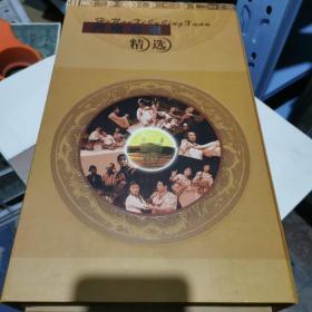 河南戏剧精选DVD(8张)