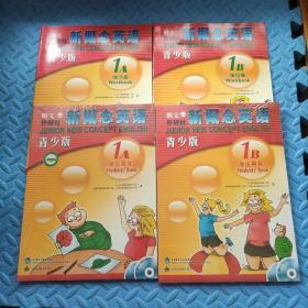 朗文外研社 新概念英语 青少版1A1B学生用书+练习册全套共4本 含光盘