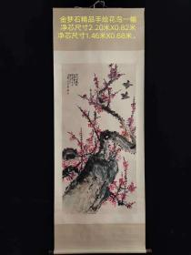 金梦石手绘一幅,金梦石清末民初书画家,上海书画研究会会员,海上画派代表之一。工人物、花卉、翎毛。写意画,苍莽间率,笔意奔放,极具高致。