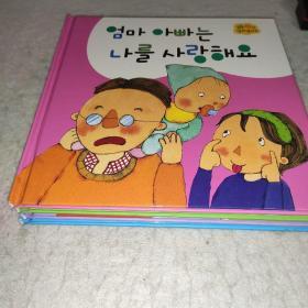 韩语原版  儿童书 儿童绘本 韩文 一套4本 精装