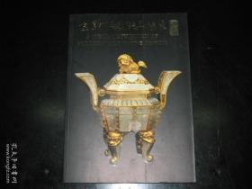 (正版书)(故宫博物院出版)(佛教相关器物文物艺术研究)朱仁星著《金铜佛教供具特展》1册全研究佛教供器 佛教 法器 古器物 供器等专著 一版一印本