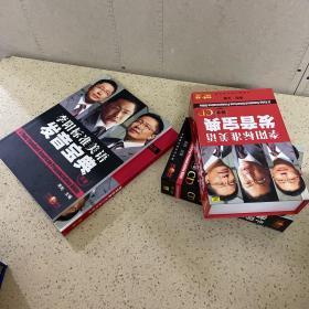 李阳标准美语发音宝典元音(元音+辅音两本书+CD51张)无盒套