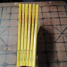 声乐曲选集:中国作品(修订版,每册配一张光盘,全六册合售)