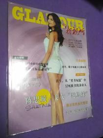 新视听2011.11.20【全新原包装】