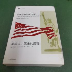 美国人:民主的历程(正版库存,未曾翻阅。)
