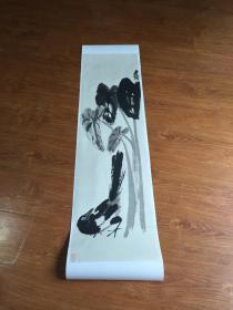 齐白石 大喜图。纸本大小33.1*121.5厘米。宣纸原色仿真。微喷
