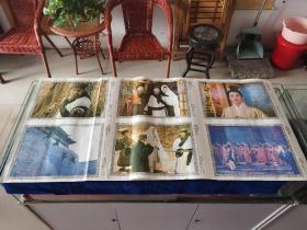 八九十年代,彩色遮幅式故事片,《阴阳法王》电影海报2幅1套全。