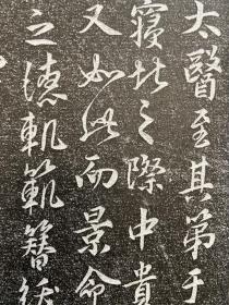 张宏墓志铭