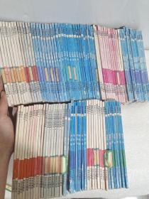 中國古典文學名著文庫104本合售