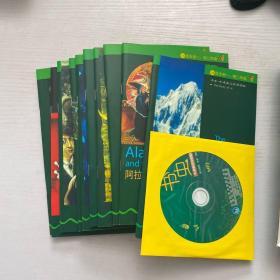 书虫:1级上 共10册带碟片