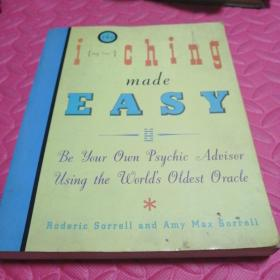 the i ching made easy