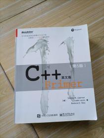 C++ Primer英文版(第5版)扉页有字