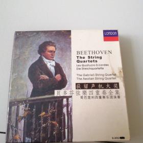 【音乐】Beethoven the string quartets贝多芬弦乐四重奏全集·获留声机大奖(7碟装CD)