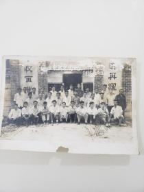 射洪县商业局油棉加工全体代表合影
