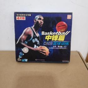 篮球训练(中锋篇)VCD4片装