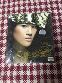 CD: 周渔 柏拉图童话,CD+VCD双碟装,未拆封