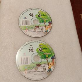 语文:五年级上册1-2  CD-ROM光盘 (人教版义务教育课程标准实验教科书学习光盘  无书  仅光盘2张)
