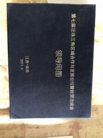 第七届泛珠三角区域合作与发展论坛暨经贸洽谈会用图(江西 南昌)