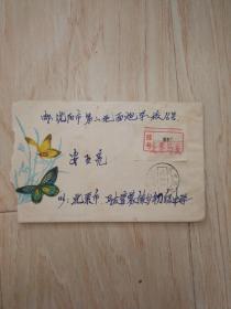 1988年 挂号实寄封【贴邮票J120(4—3)】
