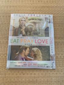 DVD食色性也,又名:美食、祈祷和恋爱。EAT PRAY LOVE
