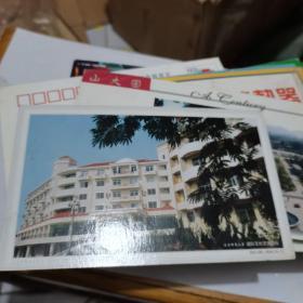 中国邮政明信片:辽宁师范大学-国际文化交流中心