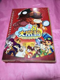 游戏:大富翁8(手册+2张盘)