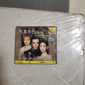 纯真年代VCD(正版,盒装,双碟,国英双语。)