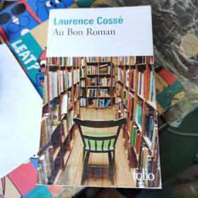AU BON ROMAN (法语)