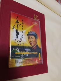 中国出了个毛泽东,世纪珍藏版ⅤCD双碟装,全新未拆封