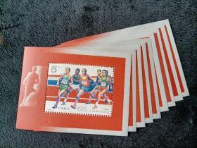 1992-8M 第二十五届奥林匹克运动会小型张(一枚5元,九枚一起出43元)