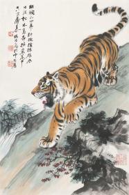 虎[玫瑰] 张善孖 下山虎。纸本大小45.51*68.2厘米。宣纸艺术微喷复制。