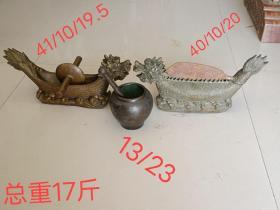 中医药碾子、捣药缸一套,民仿清乾隆底款,保存完好品相一流,正常使用。