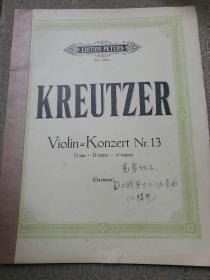 KREUTZER D大调第十三协奏曲  小提琴