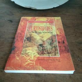 Curiosidades de Macau antiga《古代澳门奇闻》( 高美士 Luís Gonzaga Gomes——澳门土生汉学家) 【葡萄牙语】